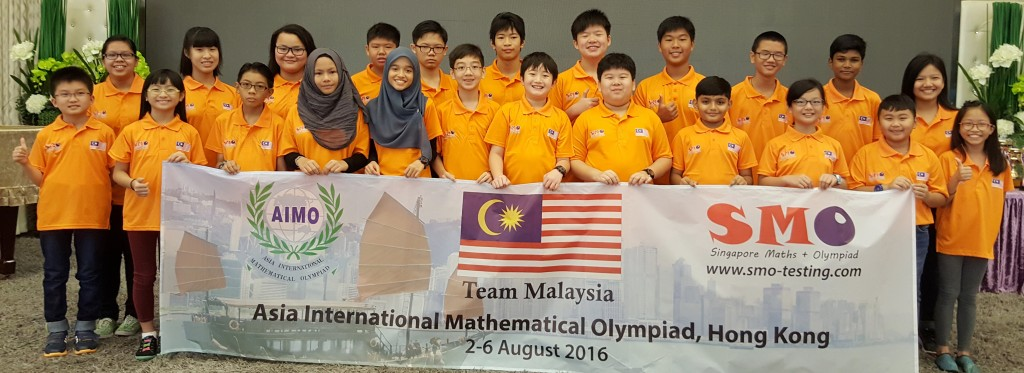 AIMO 2016 - Team Malaysia